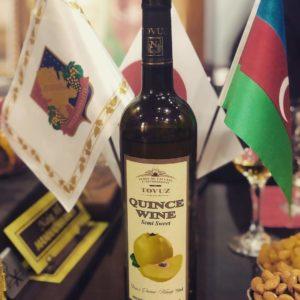 ゴールドワイン